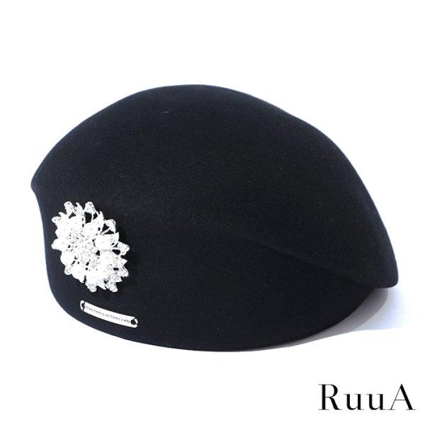 画像1: パールブローチ付ベレー帽 (1)